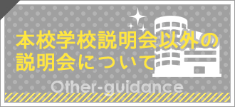 smb-other-guidance