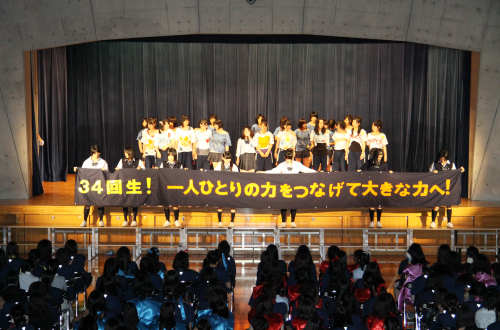 school-life04